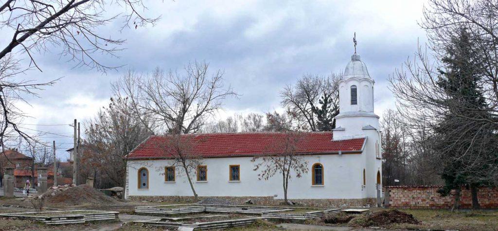 """Църквата """"Св.Архангел Михаил"""", с. Доброславци"""